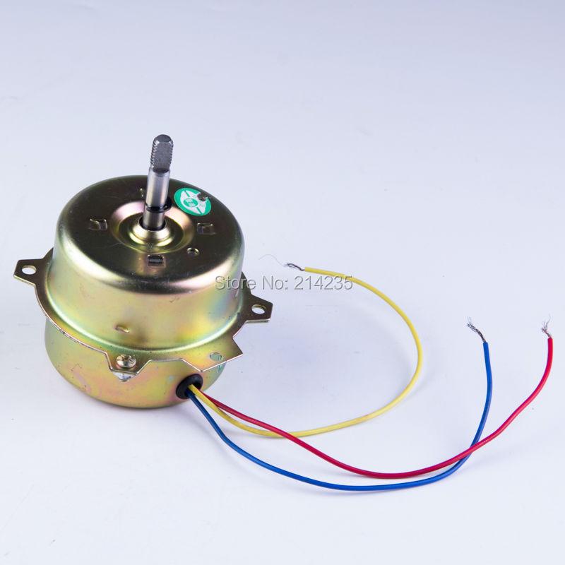 3 wires Exhaust fan motor  220v 50hz  50w  1250r/min
