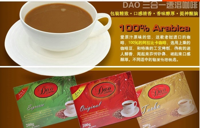 20g Laos import instant coffee green coffee for weight loss free shipping