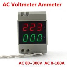 На дин-рейку двойной из светодиодов дисплей красный зеленый AC80-300V AC0.1-99.9A цифровой вольтметр амперметр ампер тока приборная панель