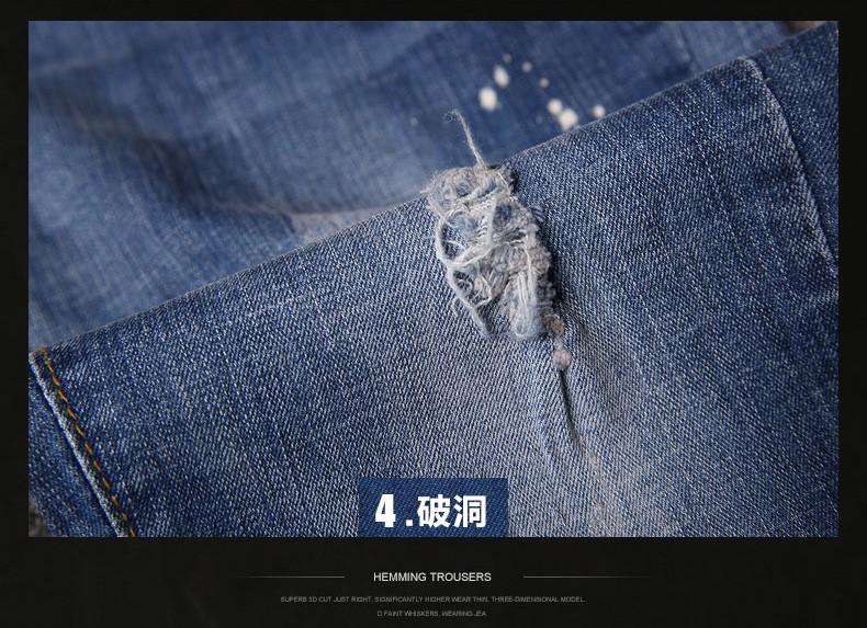 Скидки на 2016 весной и летом края девять очков джинсы женщина Weila Тонкий тонкий кисточкой рог широкую ногу джинсы