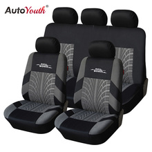 AUTOYOUTH Brand Embroidery Car Seat Cover Set Universal Fit Most Cars Covers with Tire Track Detail Styling Car Seat Protector(China (Mainland))