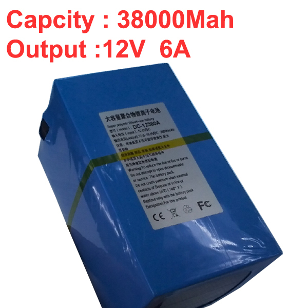 capacity 38A discharge 6A current (instantaneous current 12-16A),w/ 3A charger DC 12V battery pack,lithium polymer battery pack(China (Mainland))