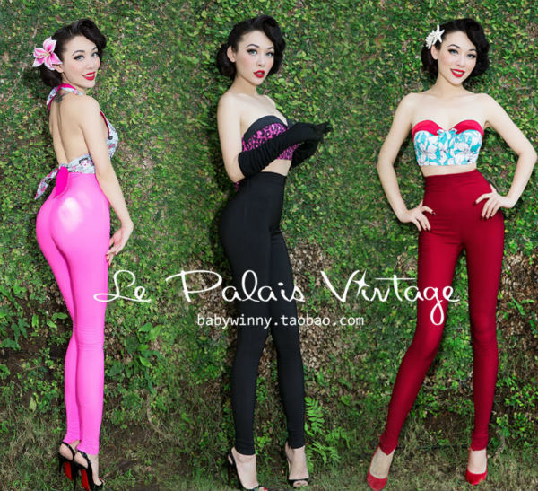 Le Palais vintage retro classic candy color ultra skinny waist bag hip feet pencil pants legging - Vintage Palace store