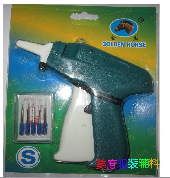 clothing label sewing machine