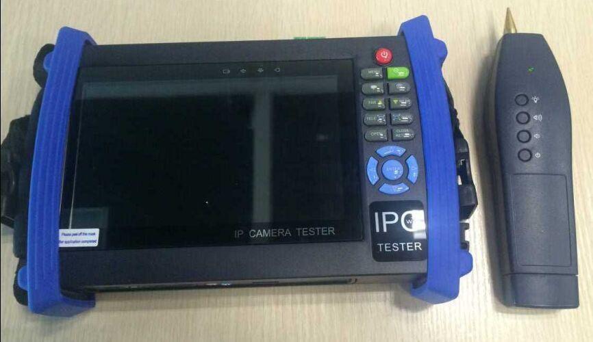 IPC09.jpg