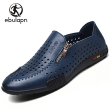 Autumn Genuine Leather Men Shoes For Men's Casual Leather Shoes Male Low-top Side Zip Slip On Flats Shoe M5191(China (Mainland))