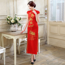 Buy New Arrival Fashion Red Satin Long Cheongsam Chinese Style Women's Dress Elegant Slim Qipao Vestidos Size S M L XL XXL C0068 for $54.00 in AliExpress store