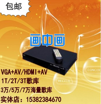 Red double crown new KTV HD VOD / home karaoke OK jukebox 1T/2T/3T hard disk(China (Mainland))