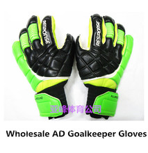 Original Brand AD Goalkeeper Gloves With Fingerstall Top Quality Football Response goalie soccer Professional bola de futebo(China (Mainland))