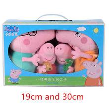 30 cm Original Conjunto Peppa Pig George Brinquedos De Pelúcia Bicho de pelúcia Família do Porco Cor de Rosa Urso Bonecas Christma Presentes Brinquedo Para crianças(China)