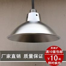 Insfy lamp cover aluminum cover 12 14 16 19 high efficiency reflector energy saving lamp coversm(China (Mainland))