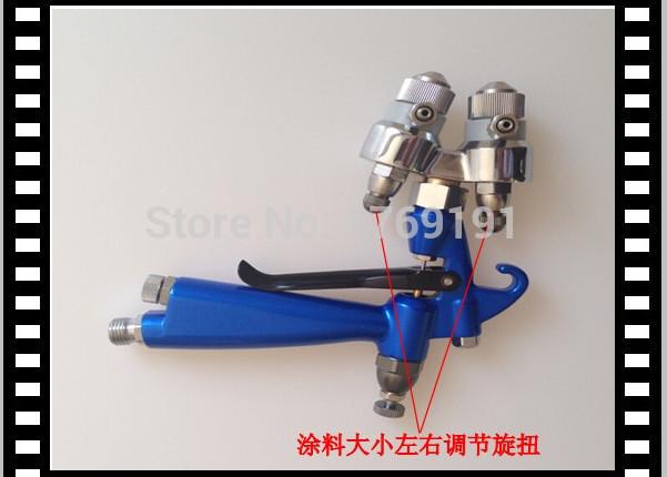 double head spray gun for two component spraying plastic coating furniture coating metal plating sprey gun(China (Mainland))
