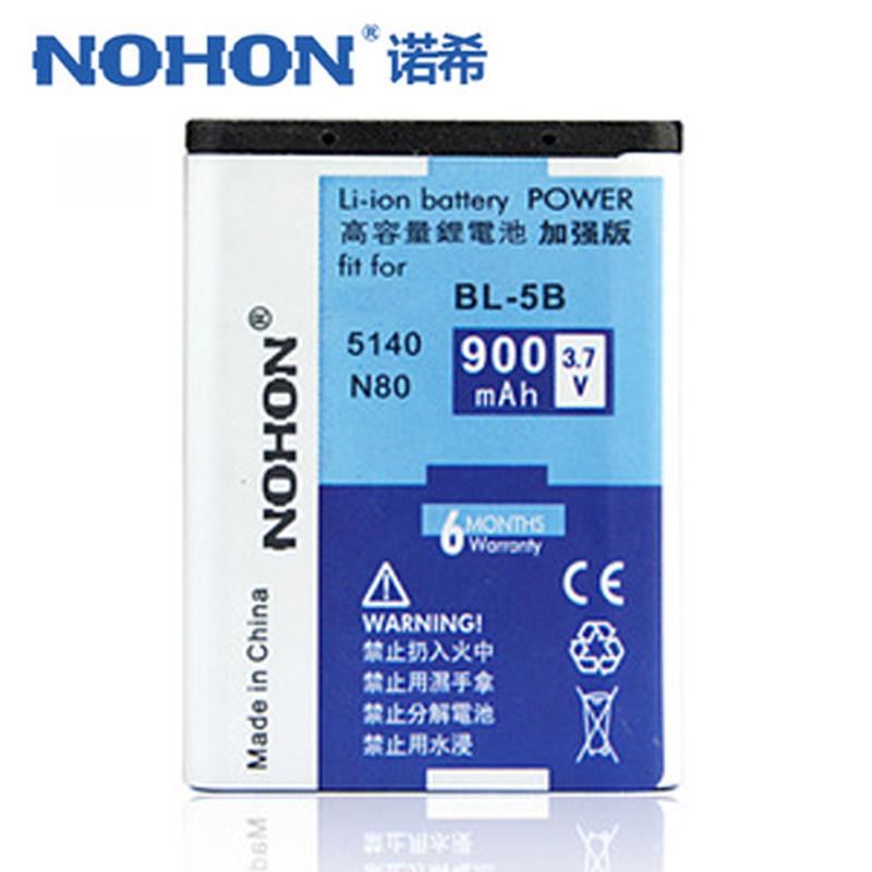 Original Nohon Battery 900mAh BL 5B For Nokia 3220 3230 5070 5140 5500 6020 6021 6060 6070 6080 6120C 7260 7360 N80 Best Quality(China (Mainland))