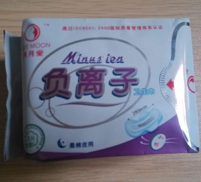 Overnight sanitary napkins Love Moon Woman's sanitary pads Anion pad Lovemoon Anion, Sanitary towels Panty liners Minus ion 4 pc(China (Mainland))