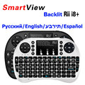Rii i8 2 4G Wireless English Hebrew Russian Spanish with Backlight Mini Keyboard Air Mouse for