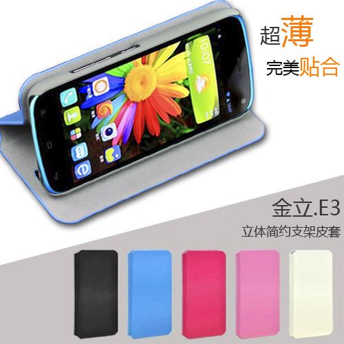 Gionee e3 mobile phone case golden e3 phone case e 3 t mobile phone case cell phone protective case shell