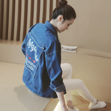 spring new women's Korean character letter stamp affixed cloth denim jacket lips(China (Mainland))