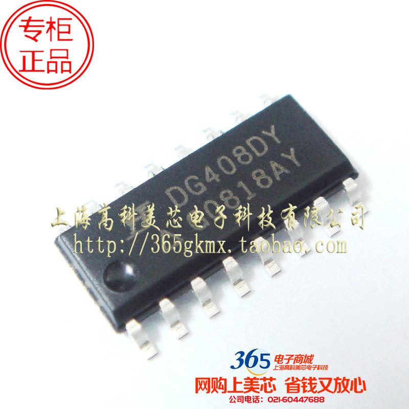 Chip DG408DY SOP16 9MM 8 multiplexer SP  -  Digital chip city store