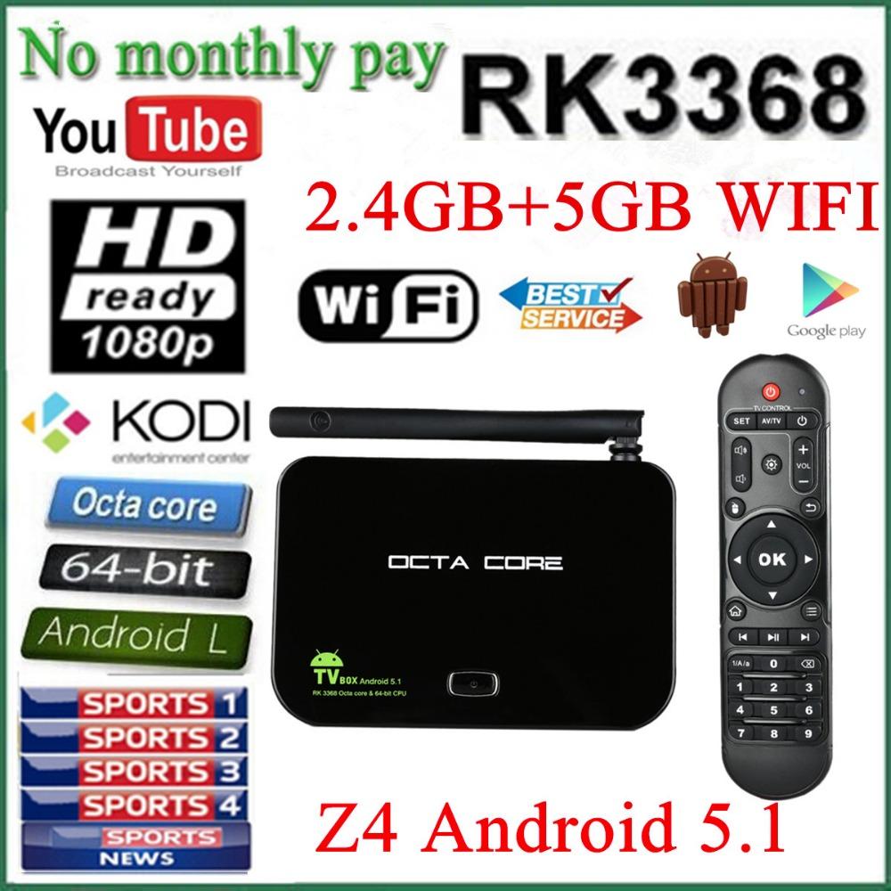Android TV Box Z4 Octa Core TV Box Mini PC Kodi 2GB 16GB Dual WiFi RK3368 Android TV Box Octa Core(China (Mainland))