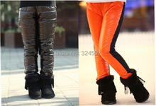 2015 new winter down pants double-sided cotton trousers render pants Thickening boots pants velvet trousers (China (Mainland))