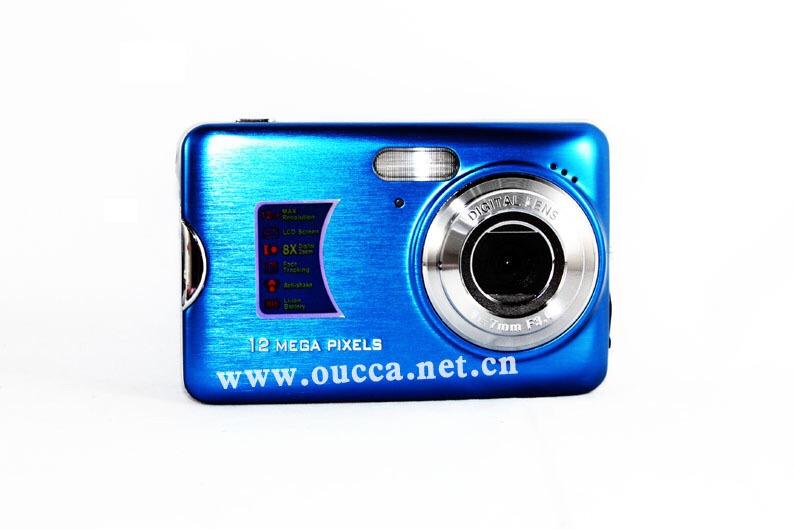Quality Slim DC515 8x Zoom 12M Mega Pixels HD Video and Digital Camera.(China (Mainland))