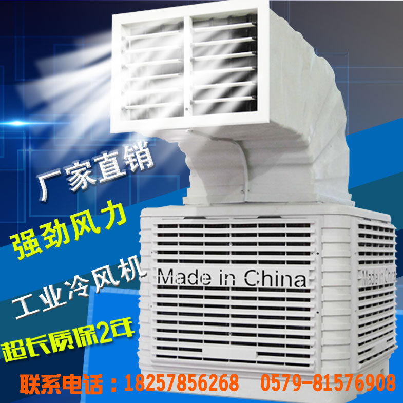 Industrial chiller water-cooled air conditioning environmental conditioning cold well water aquaculture single cafe shop factor(China (Mainland))