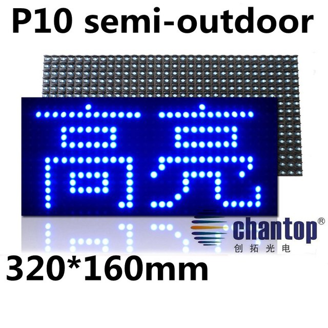 P10 semi-outdoor blue color led module 320*160mm 32*16 pixels hub12 scrolling message Lintel LED Display Board high brightness