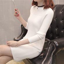 Модный новый женский свитер пуловер Одноцветный воротник длинный свитер джемпер(China)