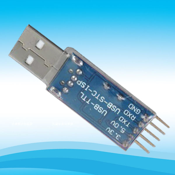 5pcs PL2303 Module USB to TTL / USB-TTL / 9 upgrade board / STC microcontroller programmer PL2303HX Chip(China (Mainland))