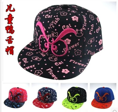 2015 Spring summer autumn baby baseball cap hiphop child cap casquette bebe snapback 3-8 years old baby boy sunbonnet hat free(China (Mainland))