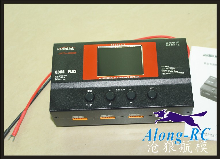 Radiolink Balance Charger CB86 Plus for 8pcs 2-6S Lipo Battery at one time Professional For  Lipo Battery RC AIRPLANE Helicopter<br><br>Aliexpress