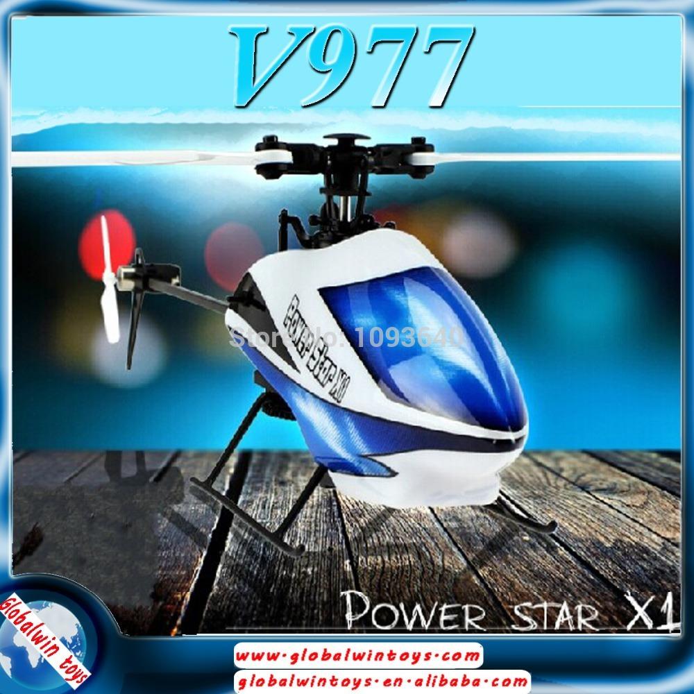 WL toys v977 x1 6ch 2 4g brushless flybarless rc font b helicopter b font RTF