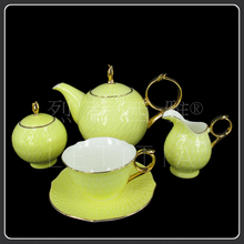 Free shipping, 15 yellow coffee luxury bone china coffee set d'Angleterre tea set
