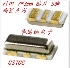 CSTCC 2.7M 2.7MHZ 2.700MHZ low frequency ceramic crystal resonator patch 3 feet(China (Mainland))