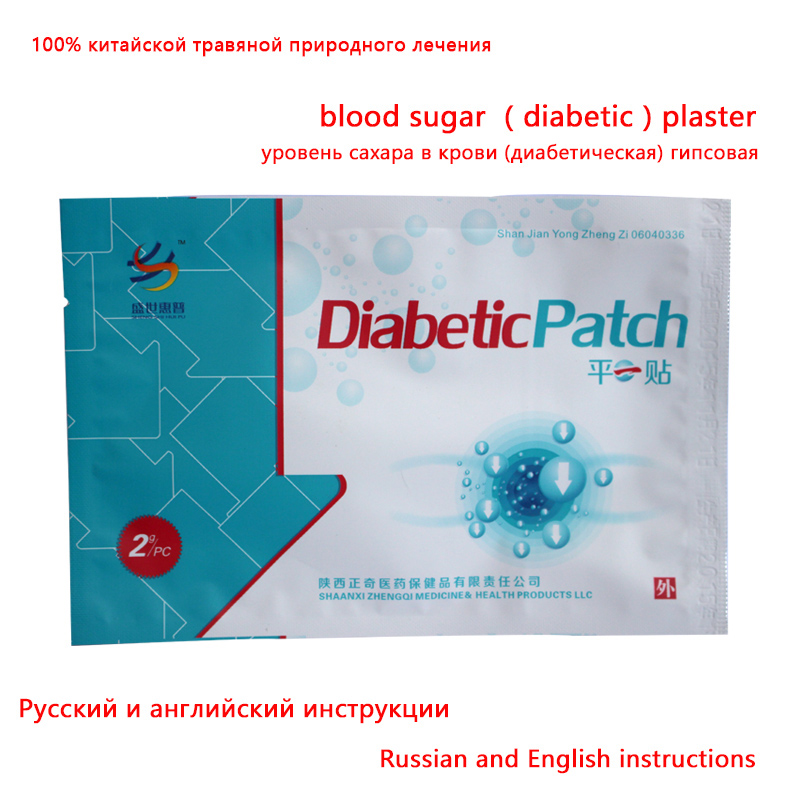 20pcs Reduce Blood Sugar Diabetic Plaster Diabetes Treatment Cure Diabetes Patch Medications Natural Herbs,Reduced Insulin(China (Mainland))