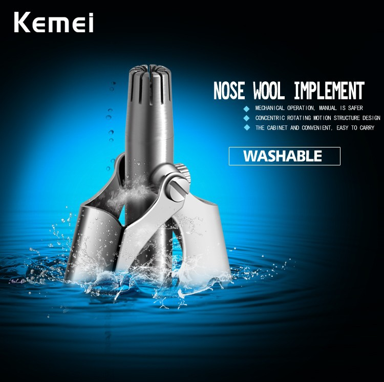 KM-108 Nose trimmer (1)