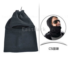 popular thermal face mask