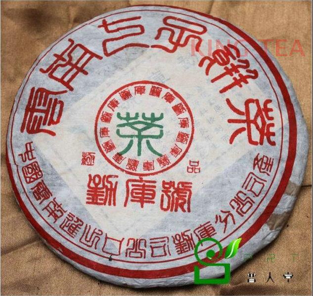 2000 ShuangJiang MengKu Hao Beeng Cake Yun Nan Organic Puer Raw Tea Sheng Cha 400g