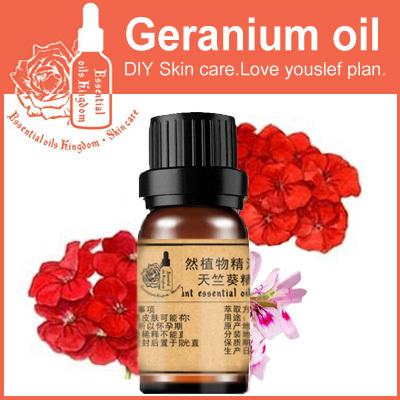 Essential oils kingdom, 100% pure plant Geranium 10ml For Tighten, Ruddy Skin, Moisturize, Improve Oily Skin, massage Oil(China (Mainland))
