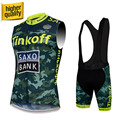 2016 Tour de France Summer Sleeveless Cycling Jersey Maillot Ciclismo Camouflage MTB Bike Bicycle Clothing Tight