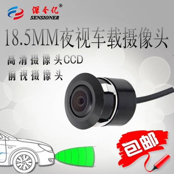 HD Night Vision Camera prepositioned webcam CCD For Rearview System CCTV Camera(China (Mainland))