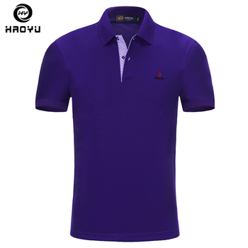 2016 Men Polo Shirt Brand Clothing Solid Polo Shirt Camisa Polo Shirts Short Sleeve Tee Shirt Camisa Polo Masculina 12 Colors