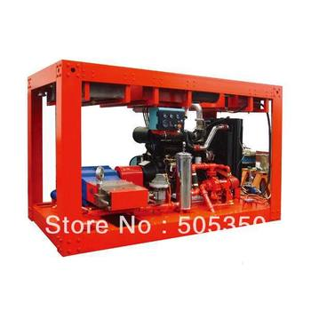 ultra high pressure cleaning machine