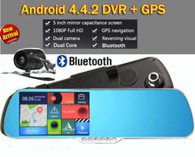 "1080P 5""  Android 4.4 Car DVR GPS Navigator Wifi FM Parking Rearview Mirror Video recorder Dash cam Dual Core cameras Bluetooth (China (Mainland))"