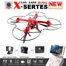 MJX X102H FPV RC Drone With Camera One Key Return Altitude Hold RC Helicopters Quadcopter With Carry Gopro/Sjcam/Xiaomi VS X101