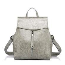 REALER рюкзак женский сплит-кожа, школьный рюкзак для девочек и подростков, рюкзак на плечо и через плечо для женщин с цепью и замкам(China)