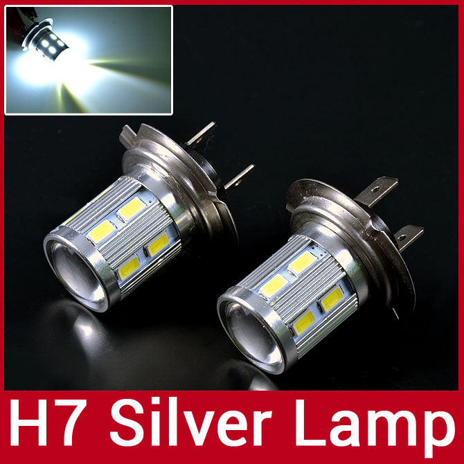 2x H7 Silver Lamp High Power foglights LED 5730 SMD One CREE Lens Car DRL Lamp Super Bright Day Driving Lamp Projector LED Bulb(China (Mainland))