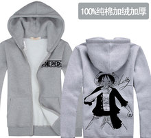 New Winter Hoodie Casual Men Women Luffy Cotton Zipper Hooded Cardigan Coat Sweatshirt