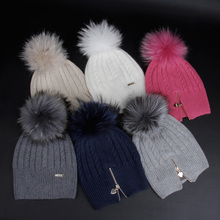2016 Free shipping Hot Sale Fashion stripes wool hat cap.Fur pompom Cashmere blended hat.women Detachable raccoon fur ball(China (Mainland))