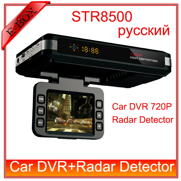 """Free Shipping Car DVR Camera+Radar Detector STR8500 HD 720P 30FPS 2.0""""LCD Russian Voice with laser+GPS Logger Video Registrator(China (Mainland))"""